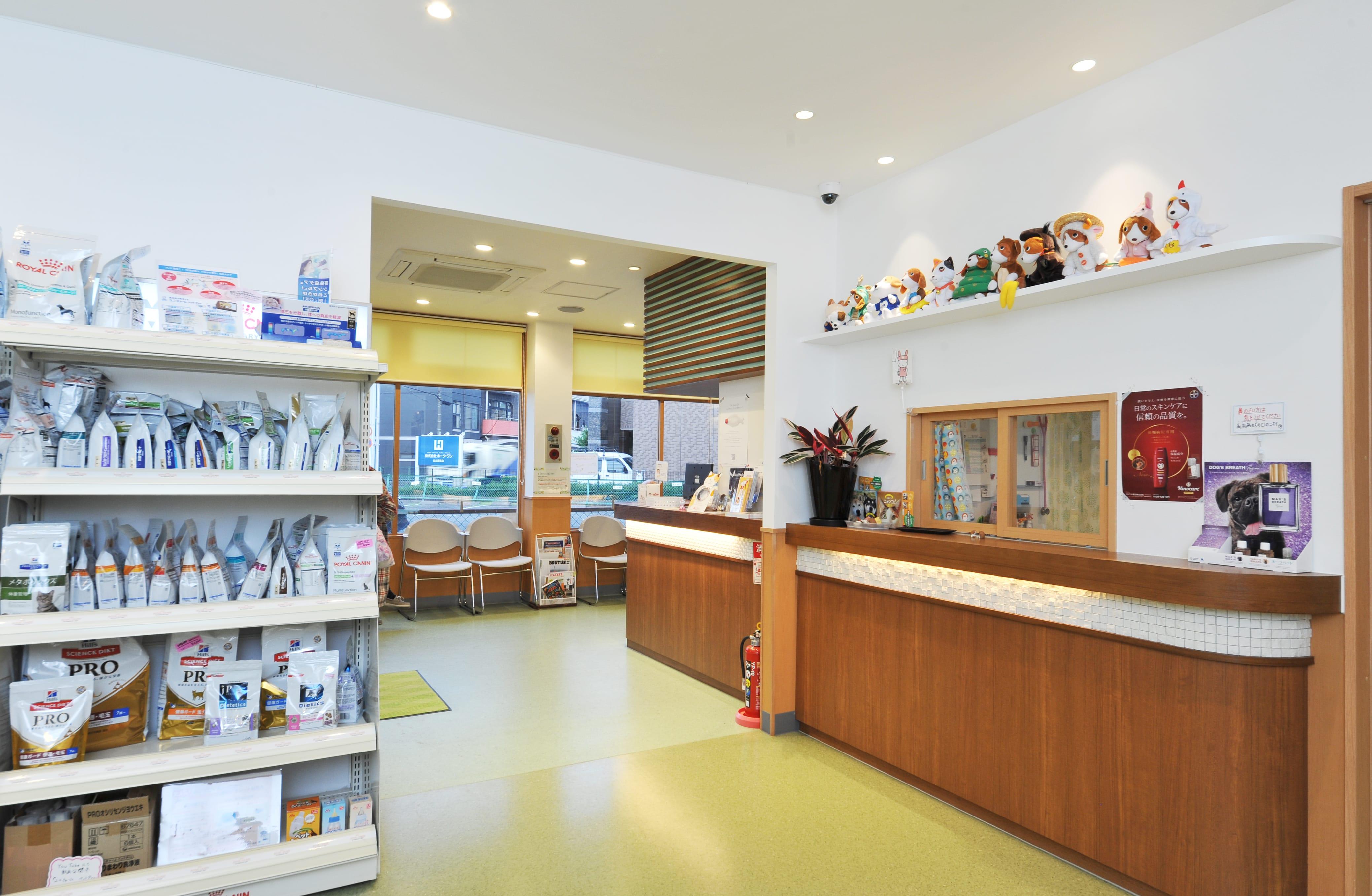 栄生動物病院